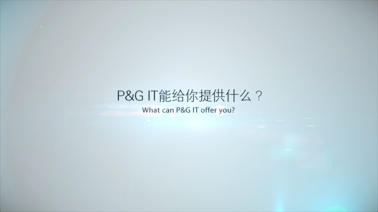 P&G IT Equity Building Video